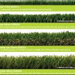 artificial_grass_prograss1