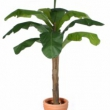 Replica Banana 5ft Tree Artificial